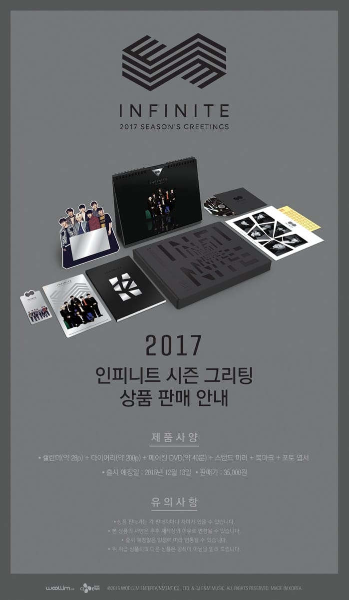 INFINITE – 2017 Official Season Greeting – The Seoul Story
